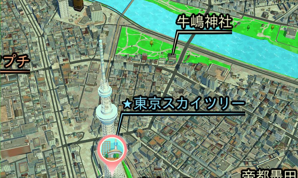 立体的に見て聞ける、楽しい地図「3D地図」