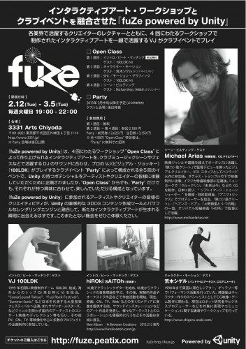 fuZe01_OC2